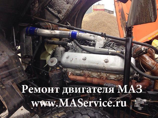 Маз 4370 ремонт своими руками 62