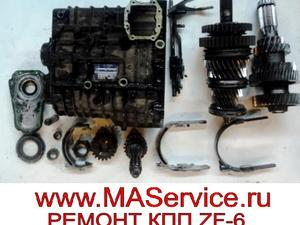 Ремонт КПП МАЗ ZF-6 (ZF6, ZF 6S-850) МАЗ-555131 самосвал, Ремонт КПП МАЗ ZF-6 (ZF6, ZF 6S-850) МАЗ-555131 самосвал