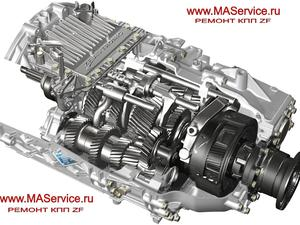 Ремонт КПП МАЗ ZF, ZF-9 (ZF9), МАЗ-5340В5 (МАЗ-5340), Ремонт КПП МАЗ ZF, ZF-9 (ZF9), МАЗ-5340В5 (МАЗ-5340)