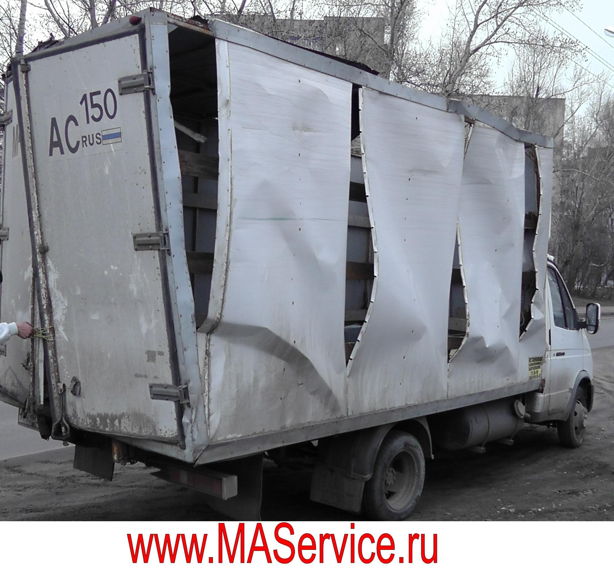Установка холодильного оборудования на Газель