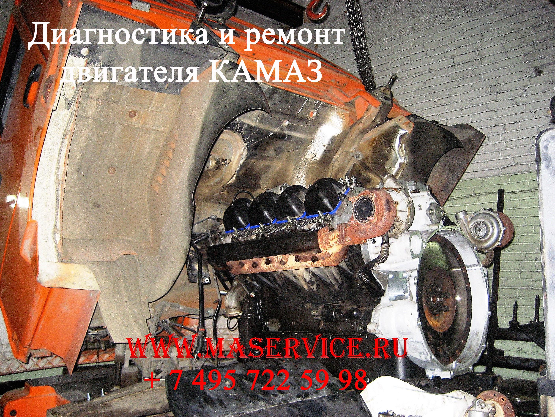 Сборка двигателя камаз своими руками 75