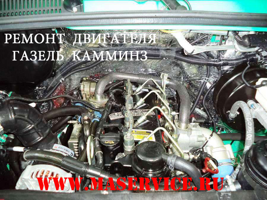 Переборка и ремонт двигателя